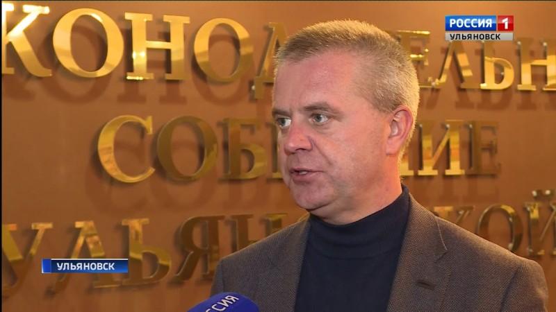 ГТРК Ульяновск В ЗСО прошло заседание бюджетного комитета новости сегодня