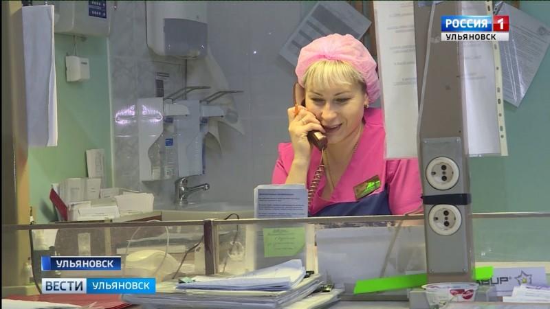 ГТРК Ульяновск Реорганизация в областном госпитале ветеранов новости сегодня