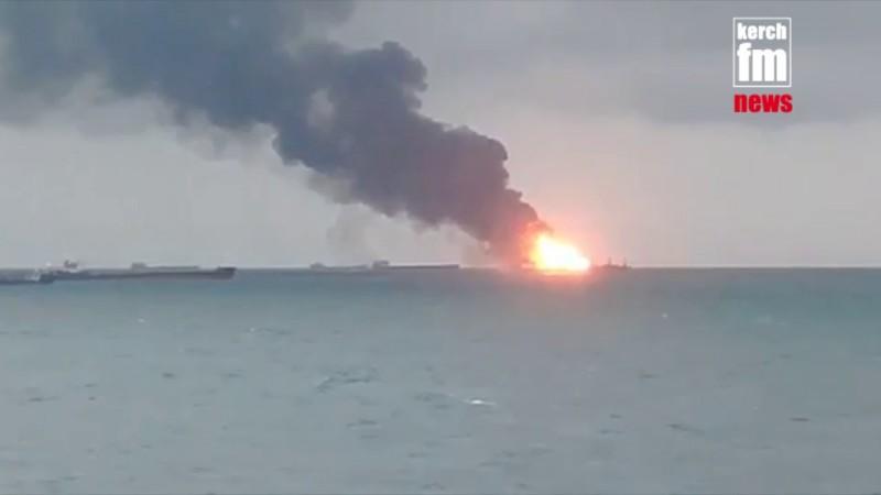 Взрыв в Керченском проливе