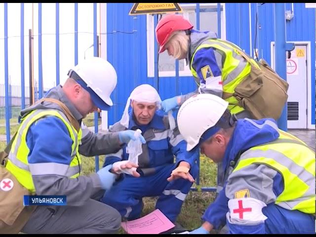 Новости Ульяновска: Учения газовой службы в Ульяновске. 24.05.18 официальные новости