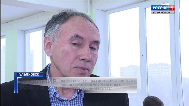 ГТРК Ульяновск В. Гуркину вручили Золотую медаль Нельсона Степаняна новости сегодня