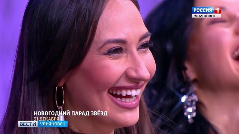 ГТРК Ульяновск В новогоднюю ночь наше вещание изменится новости сегодня