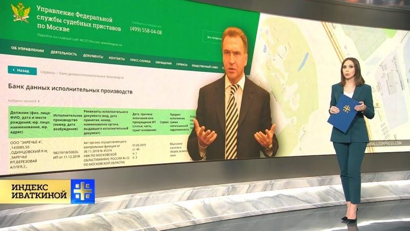 Шуваловские парадоксы: дом без окон, усадьба за 107 тысяч рублей