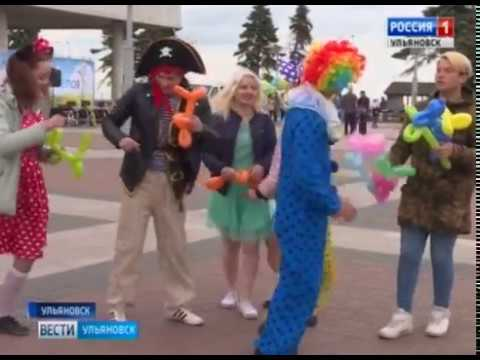 Новости Ульяновска: День защиты детей_ дети инвалиды_Вести Ульяновск_010618 официальные новости