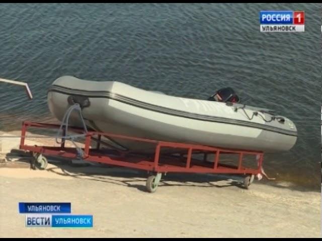 Новости Ульяновска: Центральный пляж готовят к сезону (вести ульяновск) 30.05.18 официальные новости