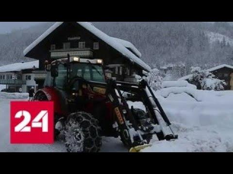 На Европу обрушилась снежная стихия