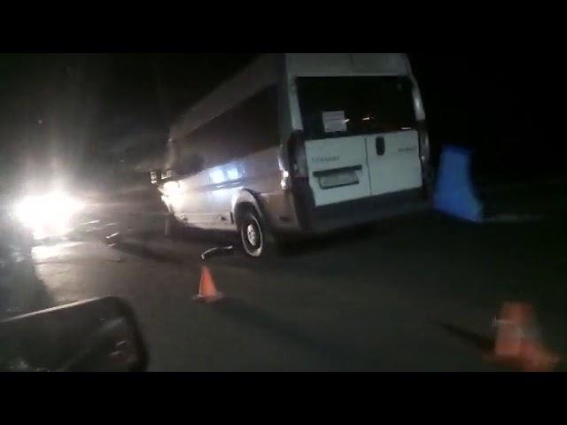 Ульяновск ДТП на Локомотивной 12,11,2018 происшествия Ульяновск видеоновости