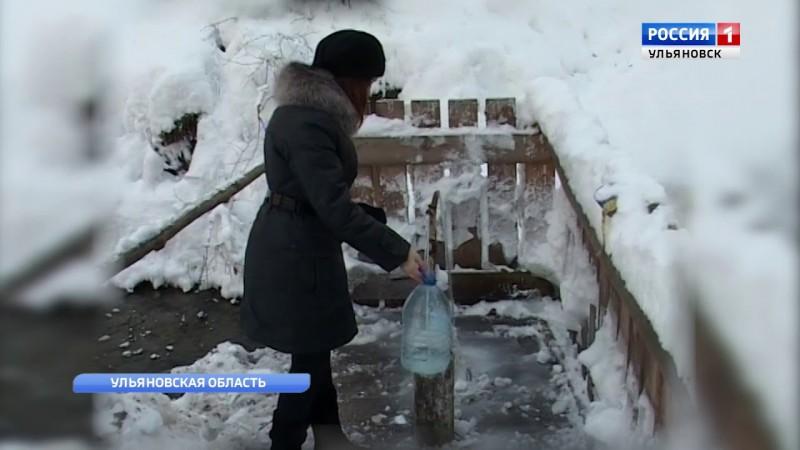 ГТРК Ульяновск 100 тысяч рублей на благоустройство родников новости сегодня