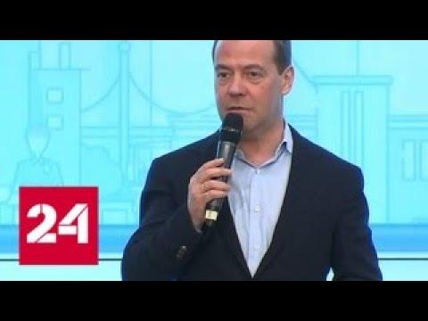 Медведев пообещал вытащить регионы из бедности