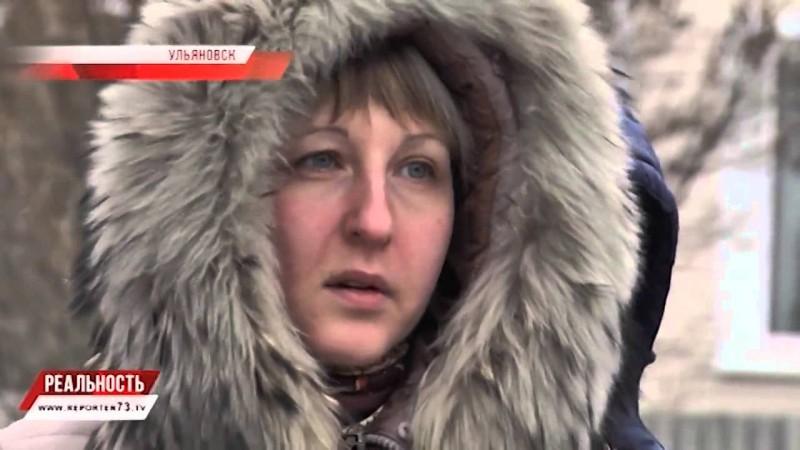 Ульяновск новости: РЕПОРТЁР73 290216 смотреть онлайн