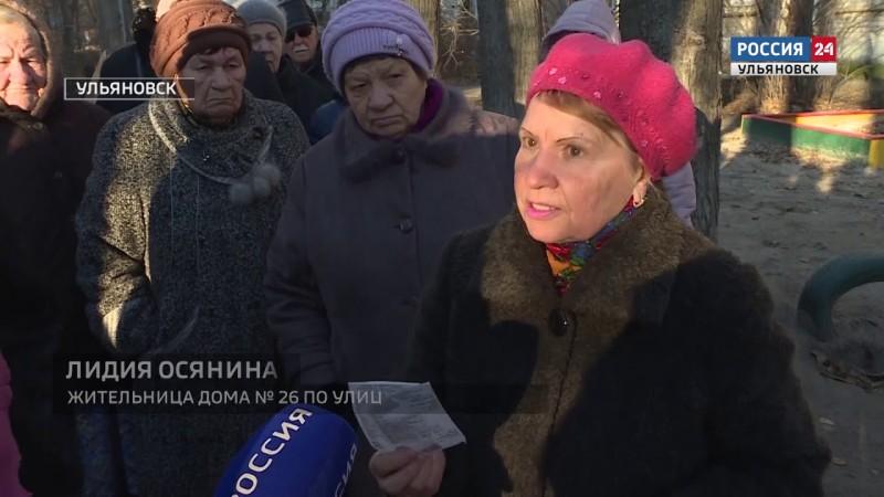"""ГТРК Ульяновск """"Вести-24"""" - 21.11.18 - 19.30 новости сегодня"""