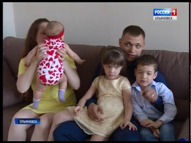 """Новости Ульяновска: """"Первые лица"""" - 01 .07.17 официальные новости"""