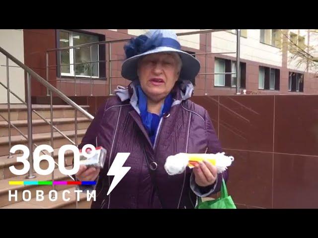 Новосибирская пенсионерка принесла в Минсоцзащиты подарок чиновникам на сумму прибавки прожиточног…