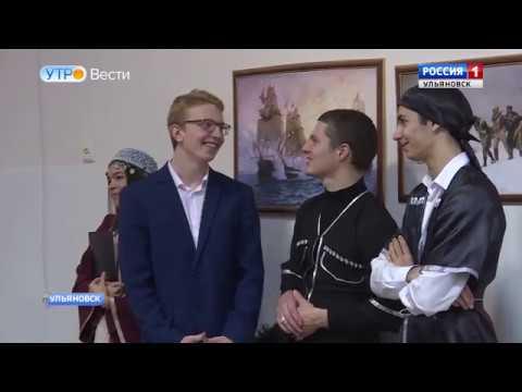 ГТРК Ульяновск Рассказали, спели и станцевали новости сегодня