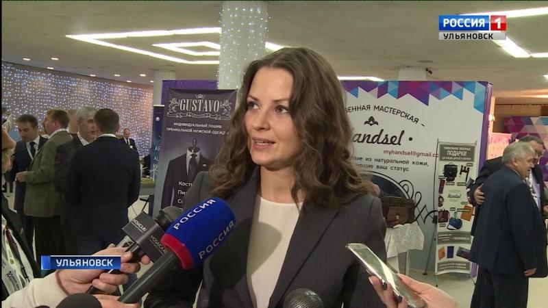 ГТРК Ульяновск На смену гильдии купцов придут гильдии предпринимателей новости сегодня