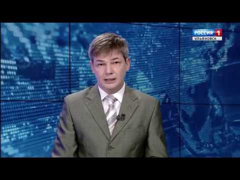 ГТРК Ульяновск «Скутер против «десятки» новости сегодня