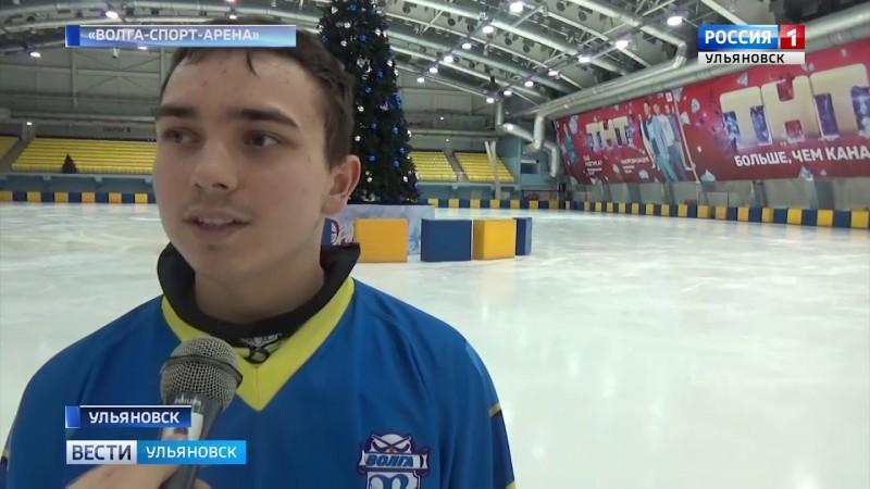 ГТРК Ульяновск Ульяновская «молодёжка» провела  совместное занятие с мальчишками 7-8 лет новости сег