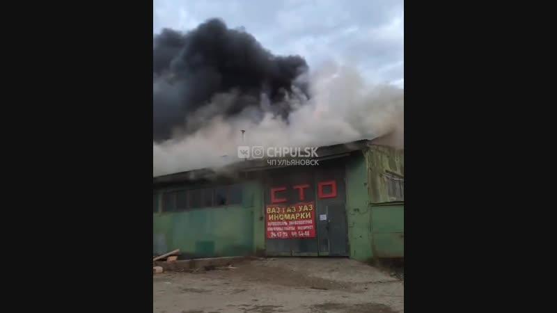 Пожар на Урицкого в Ульяновске