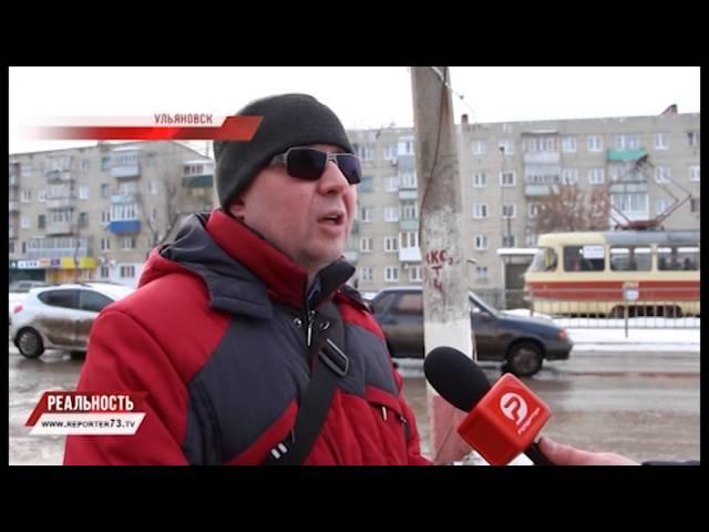 Ульяновск новости: РЕПОРТЕР73 03.03.16 смотреть онлайн