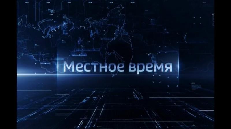 """ГТРК Ульяновск """"Вести-24"""" - 20.12.18 - 19.30 новости сегодня"""