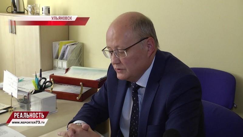 Лекарства для инсулинзависимых в Ульяновской области