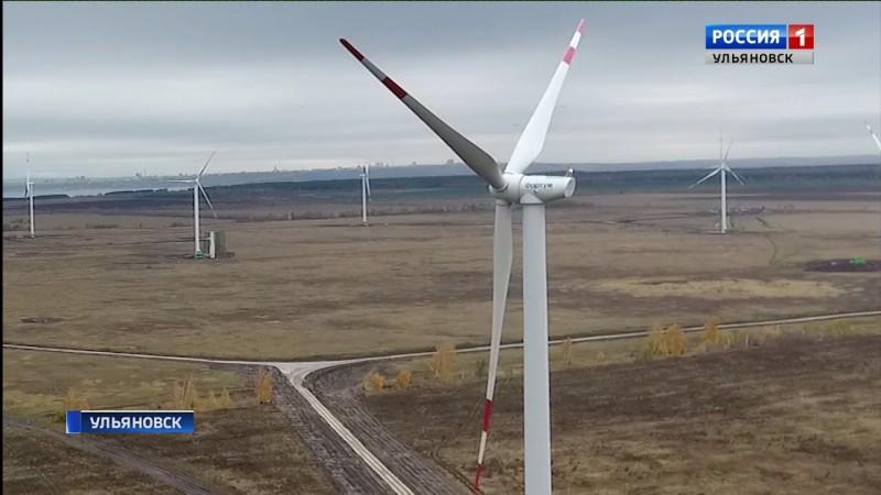 ГТРК Ульяновск Завод по производству лопастей ветрогенераторов открыли в Ульяновске новости сегодня
