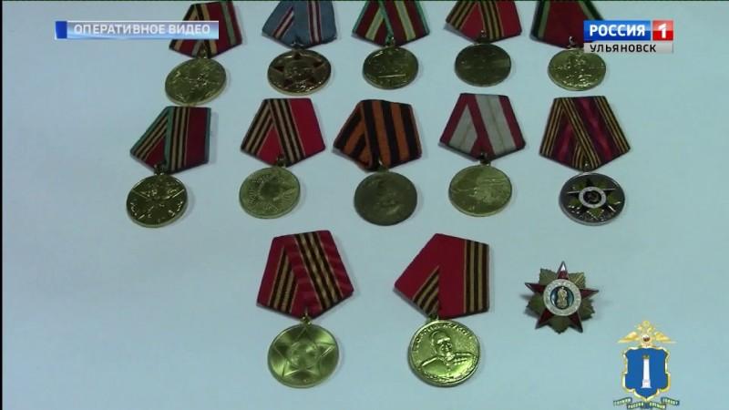 ГТРК Ульяновск Хищение медалей и орденов времен ВОВ новости сегодня