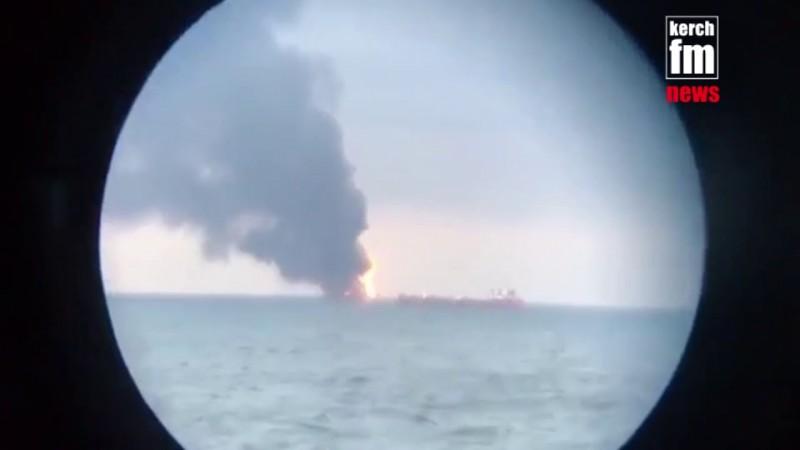Под Керчью 21.01.19 горят корабли. Есть пострадавшие. Подробности