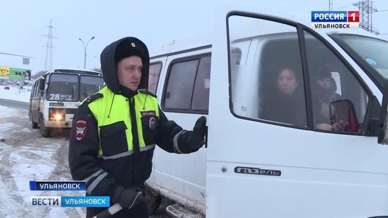ГТРК Ульяновск Сотрудники ДПС провели рейд возле Императорского моста новости сегодня