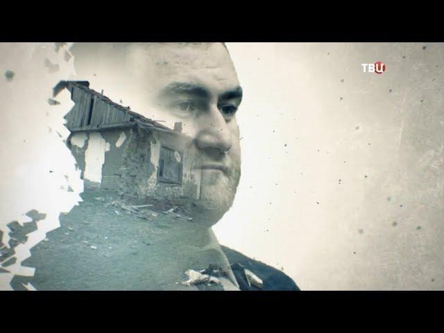 Дело сенатора Арашукова. Продолжение событий