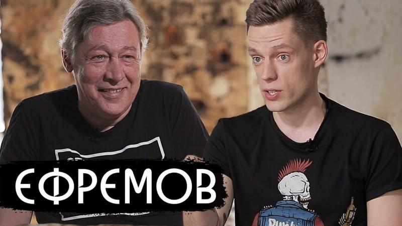 вДудь Ефремов ютуб канал / Youtube