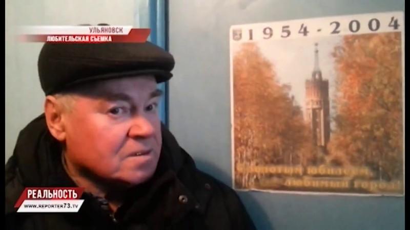 Ульяновск новости: РЕПОРТЁР73 22.03.16 смотреть онлайн
