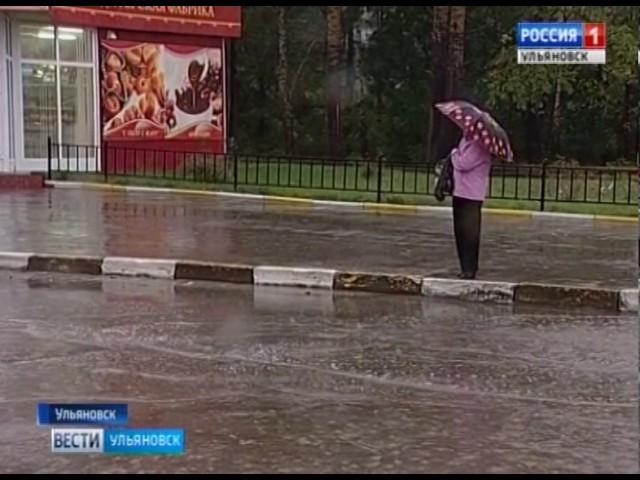 """Новости Ульяновска: Внимание! Гроза! """"Вести-Ульяновск"""" - 21.07.17 официальные новости"""