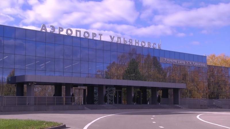 Вести Ульяновсск: ВИНОВНОЕ БЕЗДЕЙСТВИЕ. КТО ПОМОЖЕТ ПЕРНАТЫМ?