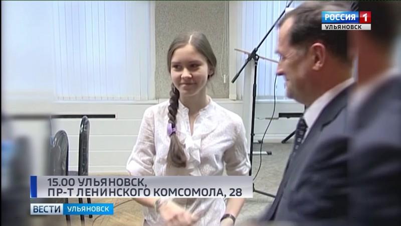 ГТРК Ульяновск Новостной блиц новости сегодня