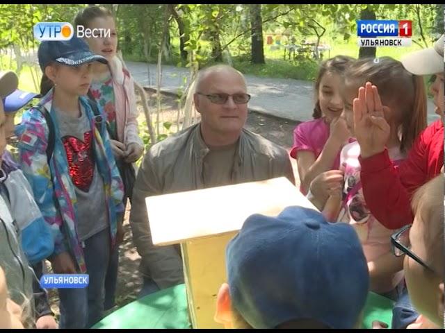 Новости Ульяновска: День эколога официальные новости