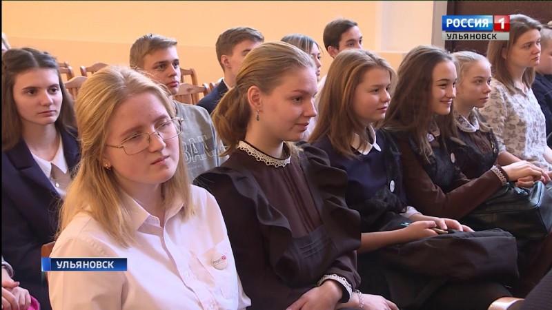 ГТРК Ульяновск Лучшие в краеведении и в творчестве новости сегодня