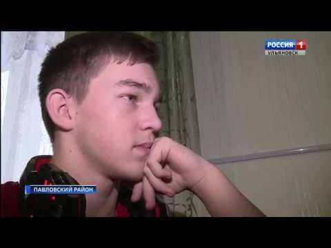 ГТРК Ульяновск Артему Лапшину требуется наша помощь новости сегодня