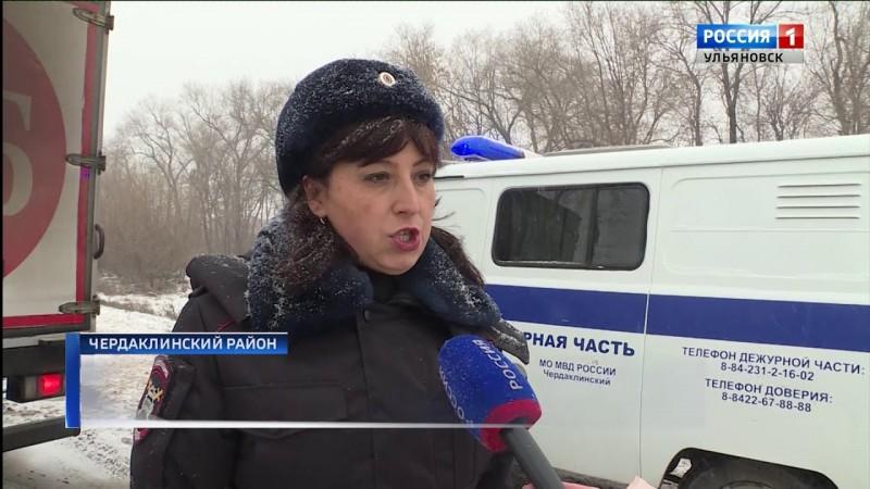 ГТРК Ульяновск ДТП со смертельным исходом новости сегодня