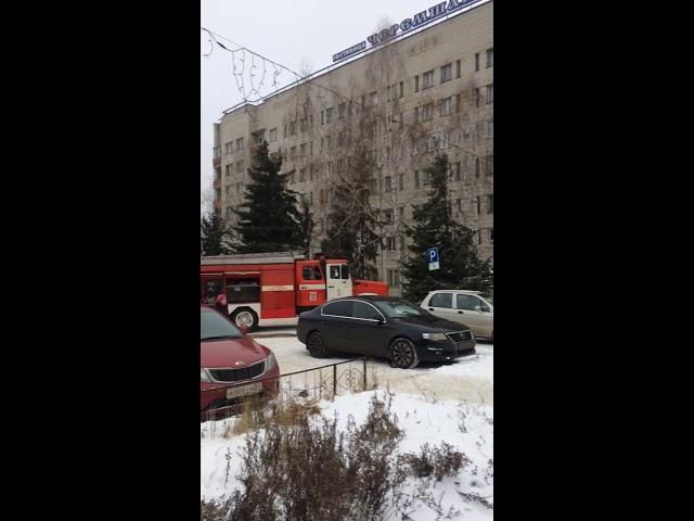 chpulsk Эвакуация в гостинице, Димитровград Ульяновск происшествия сегодня
