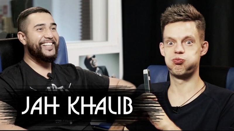 Jah Khalib вДудь интервью ютуб канал