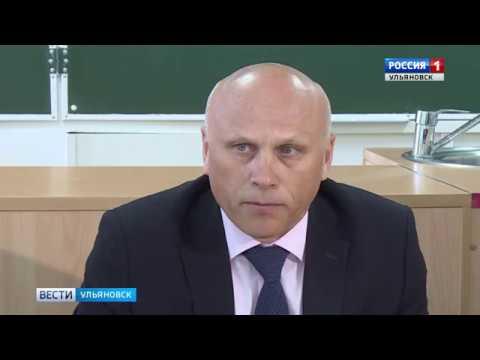 Новости Ульяновска: Зам.минстра образования УО о новшествах в ЕГЭ ( 30.05.18) официальные новости