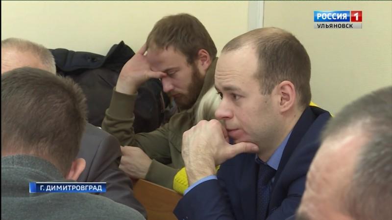 ГТРК Ульяновск А не лопнет ли? новости сегодня