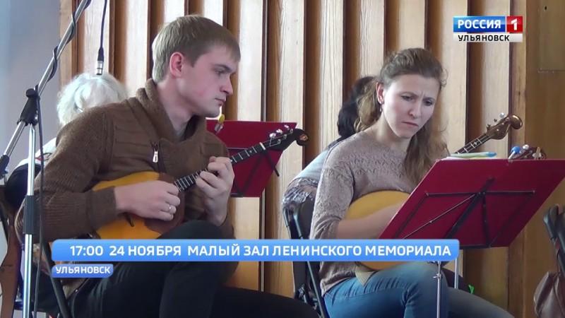 ГТРК Ульяновск Мы играем и поём новости сегодня