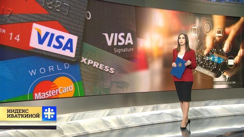Мошенники ночью крадут деньги с банковских карт