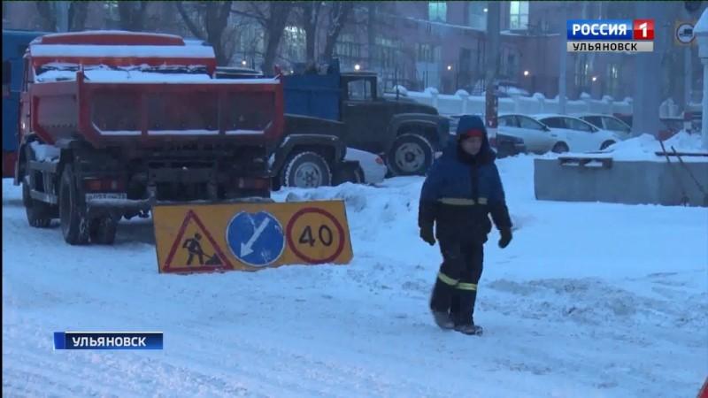 ГТРК Ульяновск Целые сутки  шел снег и мела метель новости сегодня