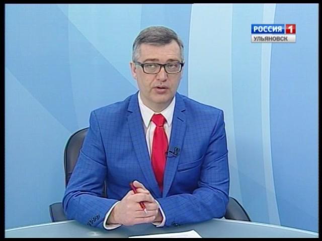 """Новости Ульяновска: """"Первые лица"""" - 14.01.17. официальные новости"""