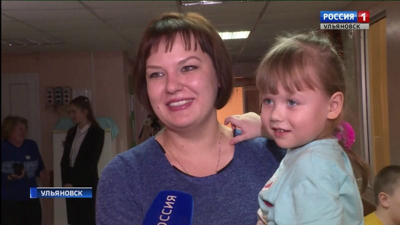 ГТРК Ульяновск Поделиться добром и поздравить с Новым годом новости сегодня