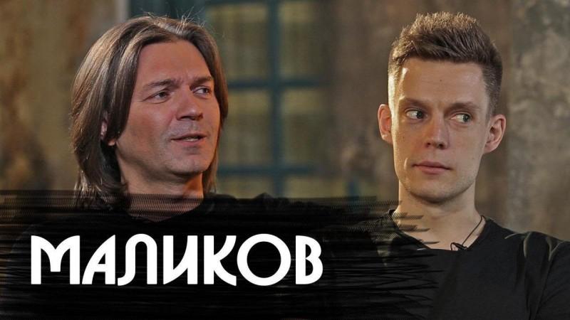 Вдудь Дмитрий Маликов ютуб канал
