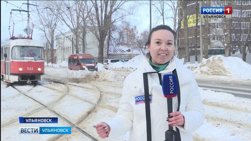 ГТРК Ульяновск 65-летний юбилей отметил первый ульяновский трамвай новости сегодня